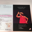 SAKURA MIME LIVE 2017