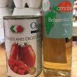 バルサミコ酢で涼やかに・・冷製トマト素麺レシピ🍅