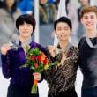 フィギュアスケート日本選手は 初戦を優勝で飾り好スタートです。