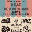 BEAT THE BORDERLESS party.7
