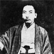 1879(明治12)年 〈琉球処分の完成〉★