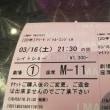 マスカレードホテル×アリータ:バトルエンジェル×映画鑑賞