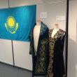 カザフスタンの展示