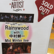 20180211 Rainwood with中村耕一 Mid Winter live 初日 1st