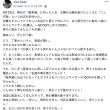 ニシダ飴❤️