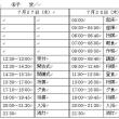 第11回全国こども将棋「錬成塾」のお知らせ