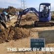 福島県復興公営住宅(大熊町) ~基礎工事スタート