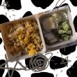 うまかっちゃん 辛子高菜味のチャーハン