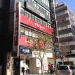 2018.1.21年新年會@カラオケの鉄人・銀座店