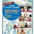 今年も開催「夏のイベント」♪
