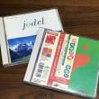 11/13 CD2枚 ヨーデルとサルサです。