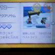 [3DS]進め!キノピオ隊長[No.2]