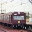 南武線のゲタ電73系電車