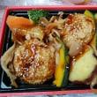 サラダカフェの黒酢香る豆腐ハンバーグ弁当