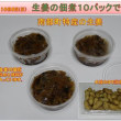 特産生姜で佃煮を作りました。