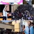 장근석, 나눔 사진전 모금액 7500만원 전액 기부 チャン・グンソク分かち合い展募金額7500万円全額寄付