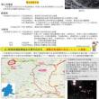 草津白根山の噴火に対する群馬県建設業協会の対応について