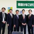 安倍内閣政策「車座ふるさとトーク」in愛知県蒲郡市