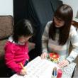ゆいちゃん(3才)のピアノレッスン日記