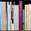 初期国家・編年・年輪年代・須恵器編年の課題 1-1