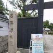 京の夏の旅 旧三井家下鴨別邸、渉成園