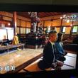 朴璐美の総持寺と言うAccentが変だったので、又NHKを使って謀略が行われた事に気が付いた。100分で名著も歎異抄、再放送だし。そして猿之助の大怪我!△