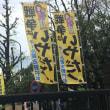 4.23津田沼駅街宣・署名行動