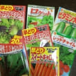 hanacafeブログ投稿❣️入荷された【#アタリヤ農園】様の種にご予約です〜(╹◡╹)♡