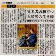5月13日「母の日」の沖縄芝居6公演のスナップ≪備忘録≫琉球新報