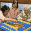 女性の麻雀大会。