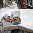 「浅草・合羽橋界隈撮影会」参加者にプレゼントがあります。