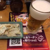 一軒め酒場  [生ビール中とマカロニサラダ]