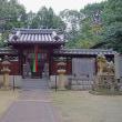 伯太彦神社 2017.10.20