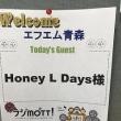 2018.05.01 ゲストはHoney L Daysのお2人でした