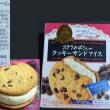 レビュー:ステラおばさんのクッキーサンドアイス