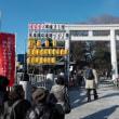 源義経ゆかりの「白旗神社」