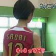 ●全日本女子テレビ出演情報