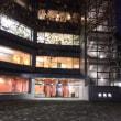 あっ、寒いね…夜の桜美林大「以徳館」前🍁🍁🍁