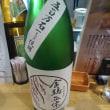 京都伏見の地酒 京仕込み 金鵄正宗 特別純米 五百万石 キンシ正宗さんの醸す銘柄