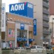 本日は久々にスヌーピー狩りにAOKI昭和町駅前店へ。いつも思うのですが1000円以上で500円割引券利用で534円でこんだけ頂いて申し訳ないなぁと。