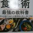 熊本土産、京都《551 蓬莱豚まん》、喉痛回復?