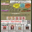 8/5(日)1000小倉予選ジャッジ&MC紹介♪♪