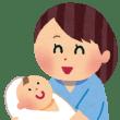 妊婦さんの整体・赤ちゃん整体【蒲郡市・整体】