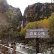 滝を見て🎵シカも見て🎵