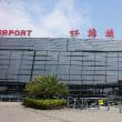 上海虹橋空港にて ・・・