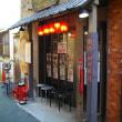 中華街の魅力 知っておいてもよいこと その6「香港路・市場通り「台南小路」」