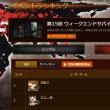【PS4】バイオハザード リベレーションズ2 プレイ日記 Part20