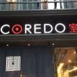 ECO EDO 日本橋 アートアクアリウム 2017