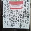 有田のよさこい祭りに行ってきた……ですが(^_^;)💦