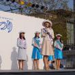 2018長崎帆船まつり 開港五大都市キャンペーンレディ ミスはこだて・世永なつき  2018・19〜23